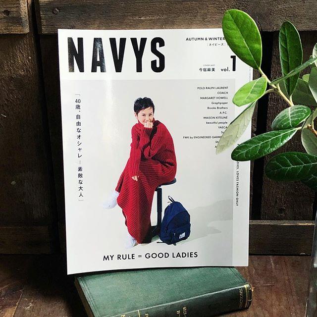 10/12に創刊されたNAVYS‼️表紙は今宿麻美...