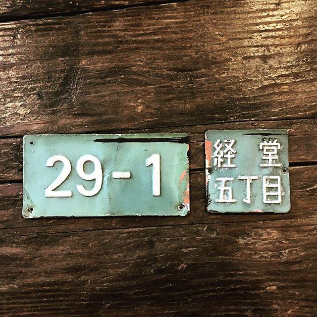 【営業時間のお知らせ】10/23 tuesday 納...